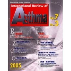 International Review of Asthma Vol.7No.3(2005.8)