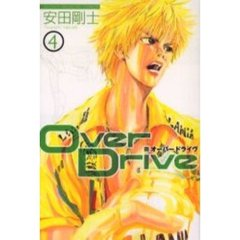 OverDrive   4