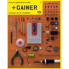 +GAINER PHYSICAL COMPUTING WITH GAINER