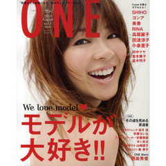 ONE vol.1(2010August)