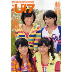 B.L.T.U-17 Sizzleful Girl Vol.16