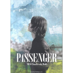楽譜 PASSENGER NICO To