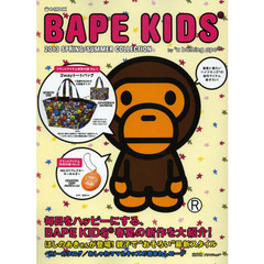 BAPE KIDS by a bathing ape 2013SPRING/SUMMER COLLECTION