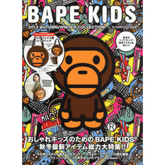 BAPE KIDS by a bathing ape 2013AUTUMN/WINTER COLLECTION