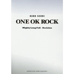 バンドスコア ONE OK ROCK 「Mighty Long Fall / Decision」