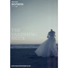 BIGMAMA「THE VANISHING BRIDE」 メンバー監修