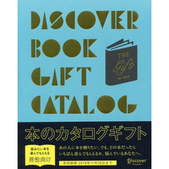 DISCOVER BOOK GI MEN