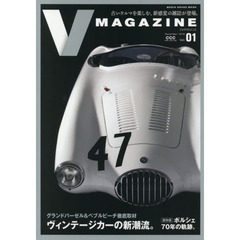 V MAGAZINE CCC CAR LIFE LAB Vol.01