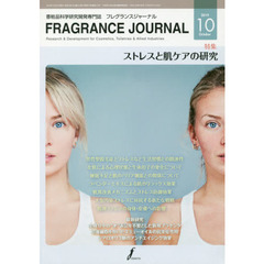 FRAGRANCE JOURNA 472