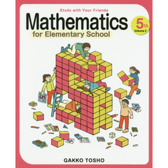 Study with Your Friends Mathematics for Elementary School 5th Grade Volume2