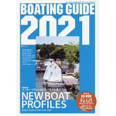 '21 BOATING GUIDE