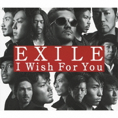 I Wish For You(DVD付)