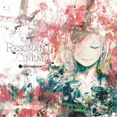 Resonant Cinema