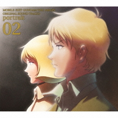 『機動戦士ガンダム THE ORIGIN』ORIGINAL SOUND TRACKS「portrait 02」