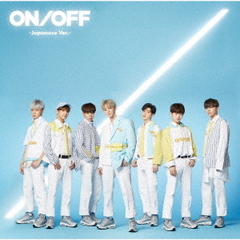 ON/OFF -Japanese Ver.(初回限定盤A)