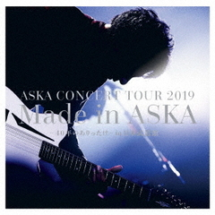 ASKA CONCERT TOUR 2019 Made in ASKA-40年のありったけ- in 日本武道館