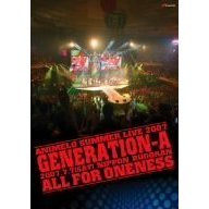 Animelo Summer Live 2007 -Generation-A-(DVD)