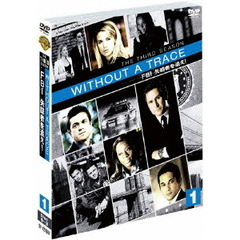 WITHOUT A TRACE/FBI 失踪者を追え! <サード・シーズン> セット 1