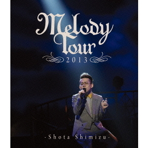 清水翔太/MELODY TOUR 2013(Blu-ray Disc)