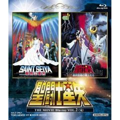 聖闘士星矢 THE MOVIE Vol.2(Blu-ray Disc)
