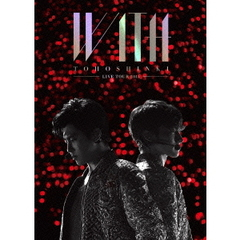 東方神起 LIVE TOUR 2015 WITH <初回生産限定盤/DVD 3枚組><外付け特典なし>(DVD)