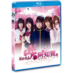ドラマ「咲-Saki- 阿知賀編 episode of side-A」 通常版 Blu-ray(Blu-ray Disc)