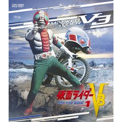 仮面ライダーV3 Blu-ray BOX 1(Blu-ray Disc)