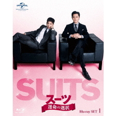 SUITS/スーツ ~運命の選択~ Blu-ray SET 1(Blu-ray Disc)