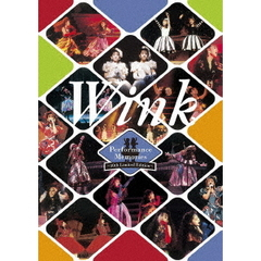 Wink/Wink Performance Memories ~30th Limited Edition~(DVD)