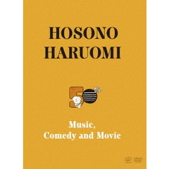 細野晴臣/Hosono Haruomi 50th ~Music, Comedy and Movie~ 完全生産限定 DVD BOX SET(DVD)