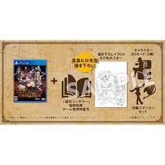 PS4 FAIRY TAIL GUILD BOX