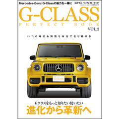 G-CLASS PERFECT BOOK Vol.3