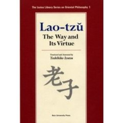 老子 Lao‐tzu The way and its virtue