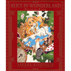 ALICE IN WONDERLAND Picture Book 不思議の国のアリス