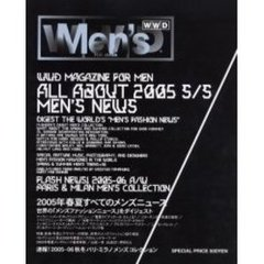 WWD for Japan men's All about 2005 S/S men's