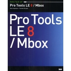 MASTER OF Pro Tools LE8/Mbox
