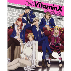OAD『VitaminX Addiction』