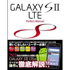 GALAXY S2 LTE Perfect Manual