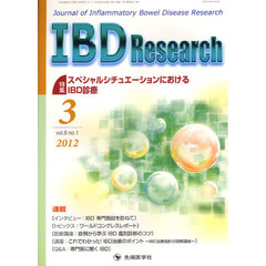 IBD Research Journal of Inflammatory Bowel Disease Research vol.6no.1(2012-3)