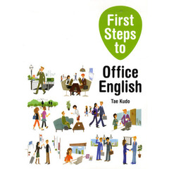 First Steps to Office English Student Book (104 pp) with Audio CD