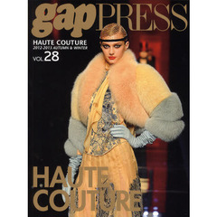 PARIS HAUTE COUTURE vol.28(2012-2013Autumn & Winter)