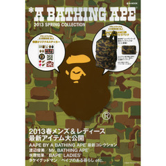 A BATHING APE 2013SPRING COLLECTION