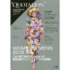 QUOTATION FASHION ISSUE VOL.19 2018 SS