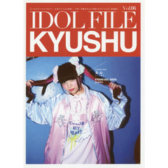 IDOL FILE Vol.06