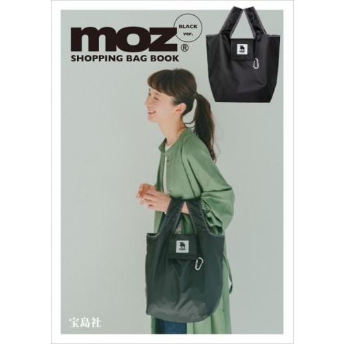 moz SHOPPING BAG BOOK BLACK ver. 画像
