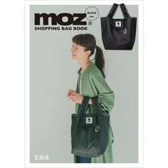 moz SHOPPING BAG BOOK BLACK ver.【入荷予約】
