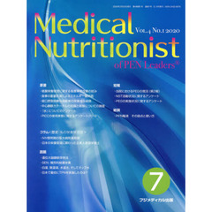 Medical Nutritionist of PEN Leaders Vol.4No.1(2020)