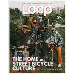 "LOOP Magazine vol.29 ストリート自転車カルチャー2021""THE HOME OF STREET BICYCLE CULTURE"""