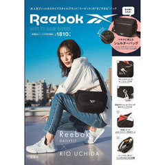 Reebok MULTI BAG BOOK (ブランドブック)