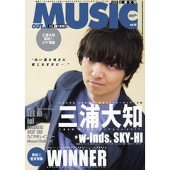 MUSIQ? SPECIAL OUT of MUSIC(56) 2018年5月号